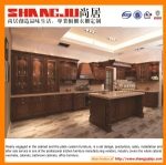 attractive  kitchen cabinet