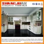skillful  kitchen cabinet