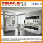 Well-known kitchen cabinet