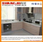 wood kitchen cabinet