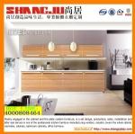 simple I shape kitchen cabinet